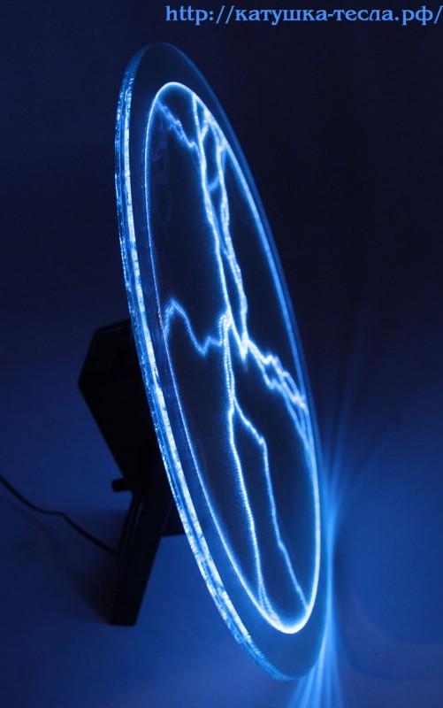 Синий плазменный диск
