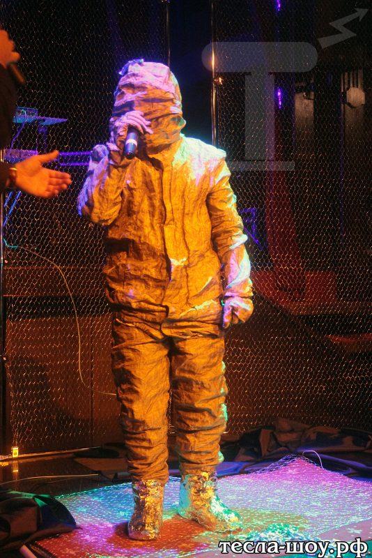 Костюм для Тесла шоу, стальная ткань